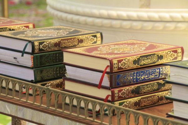 Corão na mesquita de Abu Dhabi